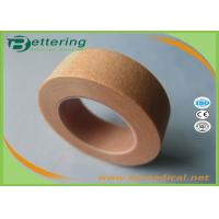 China Skin Colour Surgical tape non woven micropore adhesive tape porous paper tape nonwoven adhesive plaster on sale