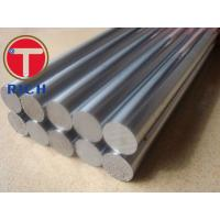 China ASTM A276 Drill Steel Pipe , Stainless Steel Rod Steel Bar For Chemical Industry wholesale