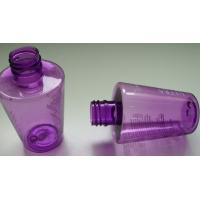 China PET/HDPE bottle mould for cosmetic wholesale