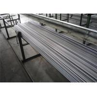 Buy cheap 304L 304 Stainless Steel Round Bar Diameter 4.7mm - 100mm Anti Corrosion from wholesalers