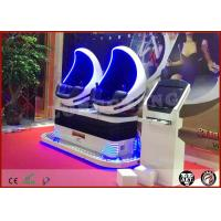 China Interactive Cabin Motion System 9D VR Cinema / Movie Theater With Gun Shooting Games wholesale
