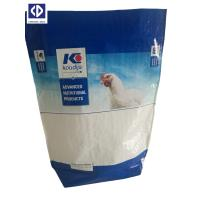 Quality High Strength BOPP Laminated PP Woven Bags , Woven Polypropylene Feed Bags for sale