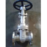 Buy cheap Stainless Steel Gate Valve Class 150 class 300 & JIS 10K,JIS 20K WCB CF8 CF8M from wholesalers
