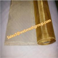 China 60 Mesh Brass Wire Mesh 0.19mm Wire Dia. wholesale