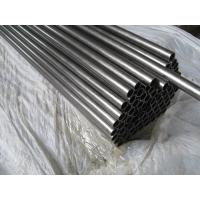 China Mechanical Engineer Precision Seamless Steel Tube With Carbon / Alloy wholesale
