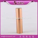 China SRS China bottle manufacturer empty aluminum cylinder lotion bottle for cosmetics wholesale