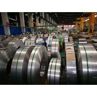 Buy cheap ASTM B575 Hastelloy C2000 Annealed Coil Mostversatile Corrosion Resistant from wholesalers