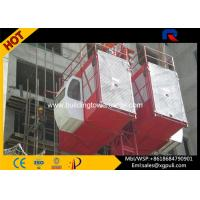 China 50M Height Building Construction Material Hoist Tubular Steel With Integrated Rack wholesale