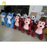 China Hansel animals a battery for commercial centers ride on motorized animals amusement rides motorcycle toys kids cars ride wholesale