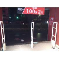 China Dispensary Book Store 8.2Mhz EAS RF System , Alarm Security Reader Eas Antenna wholesale