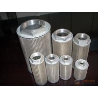 316L stainless steel sintered metal filter