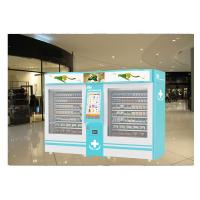 Buy cheap Indoor Outdoor Elevator Lift Drug Medicine Vending Machine For Sale With from wholesalers
