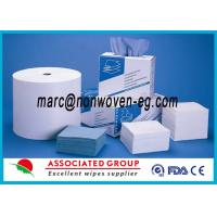 Buy cheap Wet Multi Purpose Cleaning Wipes from wholesalers