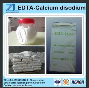 China CAS 23411-34-9 EDTA-Calcium disodium wholesale
