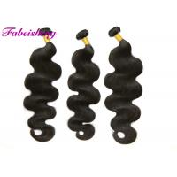 Buy cheap No Tangle No Shedding 100% Raw Virgin Brazilian Hair Weave , Mink Brazilian Human Hair Bundles from wholesalers