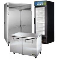 China 1600L visible copper pipe kitchen commercial freezer wholesale
