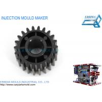 China Precision Automotive Injection Mold With POM Material For Automatic Vehicles Gear wholesale