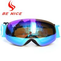 China Breathable Form Kids Snowboard Goggles wholesale