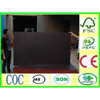 China brown film faced plywood & china film faced shuttering plywood on sale