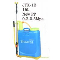 Wholesale 16L knapsack sprayer from china suppliers