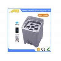 Buy cheap DMX Flat Wireless LED Par Cans Light RGBW 4 In1 With Remote Control from wholesalers