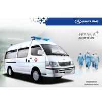China ambulance van wholesale