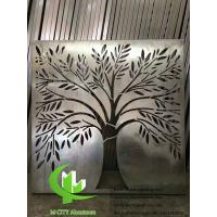 China Professional Metal Aluminum Panels For Building Facade Skin Curtain Wall Cladding wholesale