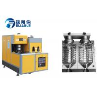 Quality PET Stretch Blow Molding Machine For Plastic Bottles 2 Cavacity 600 BPH for sale