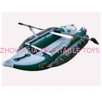 Buy cheap PVC inflatable fishing boat from wholesalers