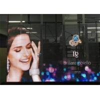 China Ultra Slim Design Transparent LED Screens For Glass Wall / Stores Advertising wholesale