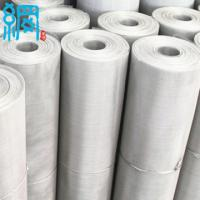 China 304,304L,316,316L steel wire mesh wholesale