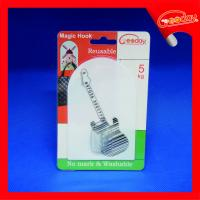 Buy cheap on wall hook from wholesalers