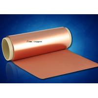 China Copper clad Laminate for FPC Materials and Provide other materials for FPC wholesale