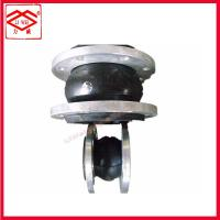 China 1. GJQ(X)-DF One-ball Flexible Rubber Joint wholesale