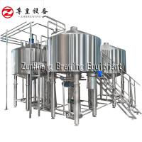 China Mash Tun Brew Kettle Large Beer Brewing Equipment , Durable Draft Beer Equipment wholesale