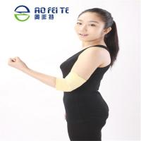 China Aofeite neoprene Magnetic Elbow Support AFT-H003 wholesale