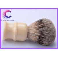 China Soft Best Badger Shaving Brushes with custom logo , barber brush wholesale