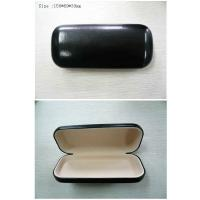 China DS-509 Lightweight Jasper Conran Glasses Case With Embossing Logo wholesale