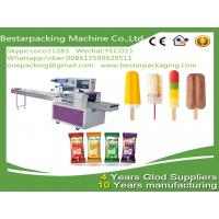 Buy cheap food flow pack machine / hard popsicle wrapping machine/ ice cream with stick flow pack/popsicle flow pack from wholesalers