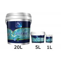 China Two Component Liquid Acrylic Polyurethane Coating Spray Paint For Steel Structure Boat wholesale