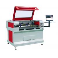 China Small Leather Etching Machine Biaxial Asynchronous wholesale