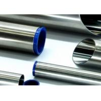 China 1 1/2  X .065 Wall Stainless Steel Sanitary Tubing 3A Certified For Chemical Industry wholesale