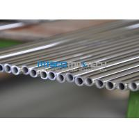 China ASTM A789 Stainless Steel Hydraulic Tubing Seamless Hydraulic Tube With Cold Rolled wholesale