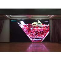 China Led Indoor Display P7.62 Electronic Advertising LED Screens on sale