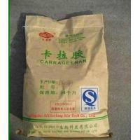 Quality Food Grade Carrageenan Powder For Gum Gelling Agent in Foodstuff for sale