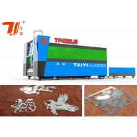China Cnc Laser Cutting Machine For Stainless Steel , Metal Plate Cutting Machine wholesale