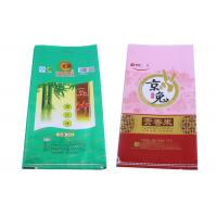 China 50 Kg Laminated PP Woven Rice Bags Biodegradable Plastic Woven Rice Bag wholesale