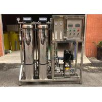 China RO Water 500LPH Stainless Steel Automatic Reverse Osmosis For Drinking Water Treatment wholesale