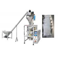 China Quick Speed 3 Or 4 Side Sealing Packing Machine For Peper / Chili Powder Sachet wholesale