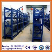 China One-Way Drawer Metal Rack Mould Rack Heavy Duty Storage Shelves Warehouse Factory Storage wholesale